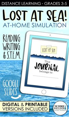 Lost At Sea! At-Home Simulation for Distance Home Learning, Learning Resources, Elementary Teacher, Elementary Education, Art Education, Sea Activities, Teacher Organization, Project Based Learning, First Day Of School
