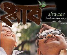 Shwaas (Marathi Film)
