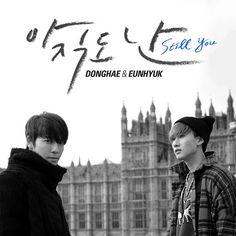Super Junior Donghae-Eunhyuk Releases 'Still You' MV More: http://www.kpopstarz.com/articles/69949/20131217/super-junior-donghae-eunhyuk-releases-still-you-mv.htm