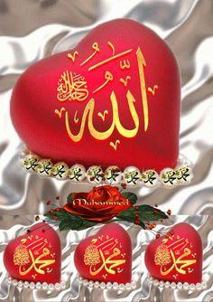 Islamic Images, Islamic Pictures, Islamic Art, Love Wallpaper Download, Wallpaper Downloads, Muhammed Sav, Muhammad, Allah Wallpaper, Arabic Design