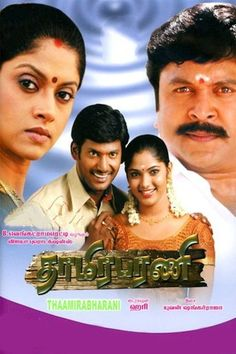 Thaamirabharani (2007) | http://www.getgrandmovies.top/movies/34590-thaamirabharani | Thaamirabharani (Tamil: தாமிரபரணி) is a 2007 Indian Tamil film written and directed by Hari. The film stars Vishal, newcomer Bhanu, Prabhu, Vijayakumar, Nadhiya and Nassar in lead roles. The film's score and soundtrack are composed by Yuvan Shankar Raja. The film was released on 14 January 2007 during Thai Pongal along with Vijay's Pokkiri and Ajith's Aalwar, eventually becoming a commercial success at the…