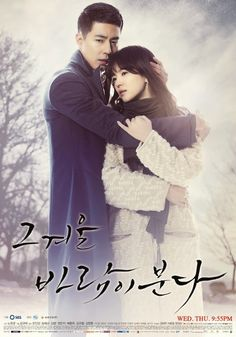 That Winter The Wind Blows  Deu vontade de rir, kkkk eu comecei assistir esse drama só por causa da minha linda! Song Hye Kyo e não tava esperando muita coisa. E me surpreende com esse enredo. Diferente dos dramas que tinha assistindo fiquei achando estranho o drama mais depois me envolve. E fiquei meia perdida no final, sinceramente toda perdida! Sai tentando entender o fim... E os comentários me deixaram mais intrigada, fiquei confusa kkkk e odiei o final. ❤️❤️❤️