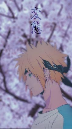 Naruto Minato-Naruto Shippuden Cleaning service in your area Take advantage of one of today's many c Naruto Shippuden Sasuke, Naruto Kakashi, Anime Naruto, Naruto Shippudden, Naruto Cute, Nagato Uzumaki, Inojin, Naruto Wallpaper, Wallpapers Naruto