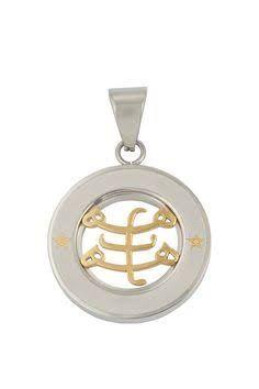 baha'i ringstone jewelry - Google Search