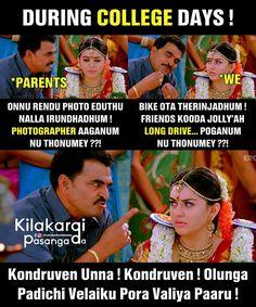 486 Best Tamil Memes Images Memes Comedy Memes Tamil Funny Memes