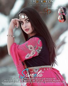 Preety Girls, Stylish Dpz, Pakistani Girl, Girl Pictures, Snow White, It Cast, Disney Princess, Beautiful, Design