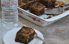 μυρμηγκάτο κέικ καραμέλα γάλακτος cretangastronomy.gr Cake, Food, Kuchen, Essen, Meals, Torte, Cookies, Yemek, Cheeseburger Paradise Pie