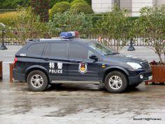 Police @ Shanghai, China