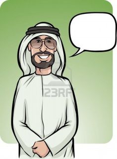 standing smiling arab man with speech balloon Stock Photo