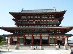 Yakushiji Temple in Nara 薬師寺  (World Heritage)