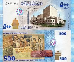 500 Pound UNC (crinkly paper) Banknote