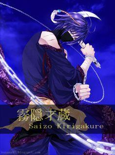 Ninja love saizo wedding dress