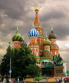 St. Basil's Cathedral in Red Square in Moscow. No picture can do it justice, but this one is pretty good!
