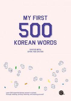 Korean Dating-Sätze