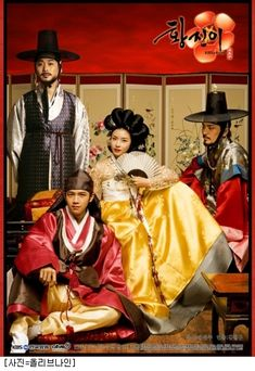 Hwang Jin Yi, a famous 16th century Gisaeng. A Korean TV show runs about the life of Joseon-era dancer, musician and poet, Hwang Jin Yi, who seeks perfection in her art relentlessly and the hardship facing women due to their lowly social status. Hwang Jin Yi (Ha Ji Won) is the illegitimate child of a noble and Heon Keum (Jun Mi Sun), a noted musician gisaneg. The story centers on the four men in her life and her pursuit of the art of dancing.