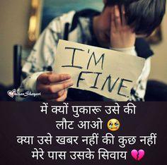Sad Love Whatsapp DP Images Photo Pics for Boys & Girls Shayri Hindi Love, Hindi Shayari Love, Love Quotes In Hindi, Sad Love Quotes, Romantic Shayari, Sweet Quotes, Best Motivational Quotes, Quotes Positive, Inspiring Quotes