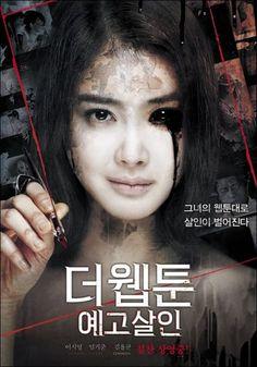 "Best Korean Horror Movies   Korean movie ""trailer killings"" of cinema attendees will break the ..."