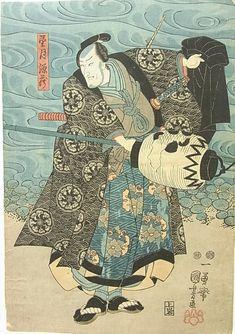 Old Utagawa Kuniyoshi Japanese Ukiyo-e