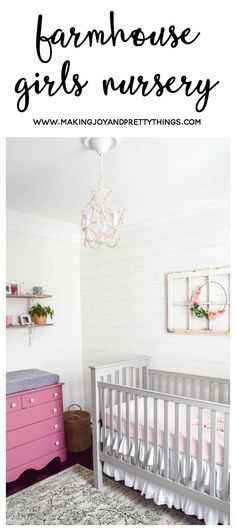 farmhouse girl nursery | DIY Shiplap walls painted Alabaster (eggshell finish) by Sherwin-Williams