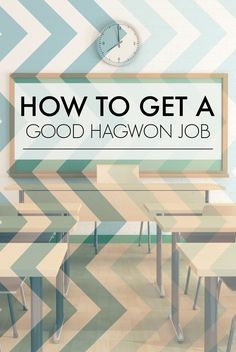 How to get a GOOD hagwon job in South Korea. 5 tips from someone who's been there, done that!