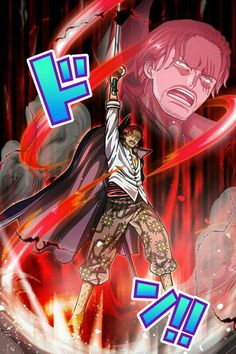 [One Piece] 5 Facts about the Power of Shanks That Have Been Known Until Now Watch One Piece, One Piece World, One Piece 1, One Piece Anime, Blackbeard One Piece, One Piece Seasons, One Piece Photos, Akagami No, The Pirate King