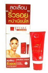5x Vitara Hyaluron Intensive Anti-aging Anti Wrinkle Serum Co-q10 & L-glutathione Best Product or service From Thailand by Thailand buying. $200.00. 5X VITARA HYALURON Intensive ANTI-AGING ANTI WRINKLE SERUM CO-Q10 & L-GLUTATHIONE Best Product or service From Thailand. Product or... Face Treatment, Skin Treatments, Anti Aging Serum, Anti Aging Skin Care, Best Eye Serum, Thailand Shopping, Beauty Regimen, Aleta, Bright Skin