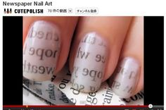 Newspaper Nail Art will be trying