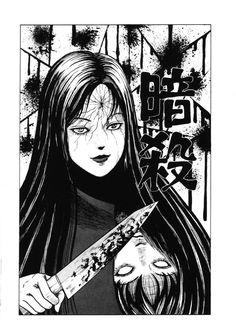 Aesthetic Art, Aesthetic Anime, Manga Art, Anime Art, Ero Guro, Japanese Horror, Junji Ito, Gothic Anime, Girl Posters