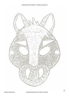 Κατασκευή αποκριάτικης μάσκας γάιδαρου - Πατρόν μάσκα γάιδαρος ασπρόμαυρη