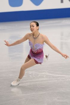 82nd All Japan Figure Skating Championships - Day Two - Pictures - Zimbio