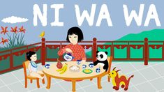 Ni wa wa - 洋娃娃  - Comptine de Chine avec paroles