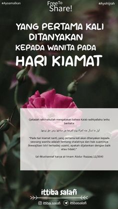 Self reminder Hadith Quotes, Muslim Quotes, Quran Quotes, Text Quotes, Reminder Quotes, Self Reminder, Prayer Verses, Quran Verses, Islam Marriage
