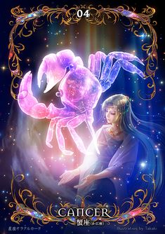 Virgo Best Match For Marriage with Zodiac Signs Anime Zodiac, Astrology Zodiac, Zodiac Signs, Cancer Zodiac Art, Zodiac Characters, Beautiful Fantasy Art, Fantastic Art, Anime Art Girl, Constellations