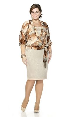 Fashion for overweight women - Informations About Мода для полных женщин Pin You can - Yellow Skirt Outfits, Dress Outfits, Women's Fashion Dresses, Skirt Fashion, Plus Size Dresses, Plus Size Outfits, Mode Batik, Dress Pesta, Jessica Parker