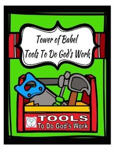 I created this cute tool box to use with the Tower of Babel. I used it with first and second graders, but then I used it with preschoolers... they all loved it! With the preschoolers, we talked about how Jesus wants us to be and how to act. For early elementary, it was more of a discussion starter on being who Jesus wants us to be.