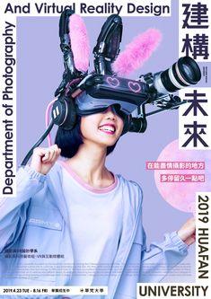 HUAFAN University Rebranding Design華梵大學品牌形象設計 on Behance Ad Layout, Layouts, Maxon Cinema 4d, Japanese Poster, Cosmetic Packaging, Graphic Design Art, Virtual Reality, Packaging Design, Photoshop