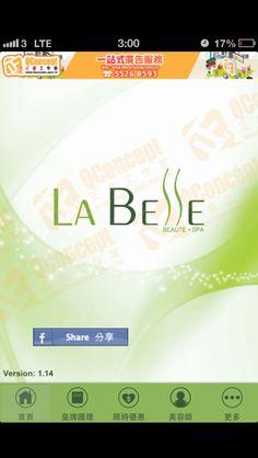 La Belle Beaute‧Spa iOS iPhone App Design, Development & Production