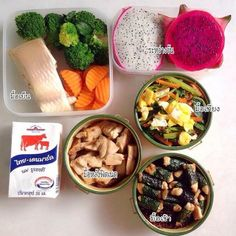 Ideas For Fitness Food Easy Clean Eating Clean Recipes, Easy Healthy Recipes, Diet Recipes, Vegetarian Recipes, Smoothie Diet, Healthy Smoothies, Chicken Diet Recipe, Hotel Food, Diet Desserts