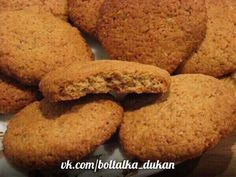 Самое вкусное печенье по диете Дюкан