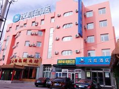 Beijing Hanting Hotel Beijing Yanqing Gaota Road Branch China, Asia Ideally located in the prime touristic area of Yanqing, Hanting Hotel Beijing Yanqing Gaota Road Branch promises a relaxing and wonderful visit. Offering a variety of facilities and services, the hotel provides all you need for a good night's sleep. Fax machine, printer, 24-hour front desk, express check-in/check-out, luggage storage are just some of the facilities on offer. Clothes rack, complimentary instant...