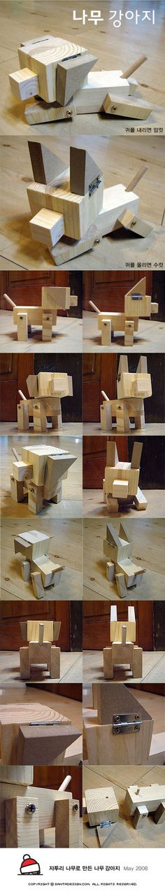 #Recycle #Wood #Toy / MAy 2008