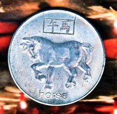 """Old Rare Large Ancient Chinese """"Year of the Horse Commemorative Coin"""""""