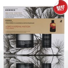 Korres Black Pine Antiwrinkle & Firming Face Day Cream 40ml + Eye Cream 15ml