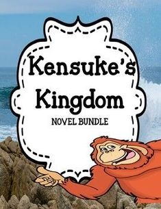 Kensuke's Kingdom - Novel Unit Bundle - Distance Learning   TpT Authors Purpose Activities, Character Activities, Writing Resources, Pre Reading Activities, Vocabulary Activities, Reading Strategies, Comprehension Strategies, Reading Comprehension, Kensukes Kingdom
