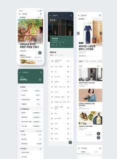 앤어워드(&Award) Mobile Ui Design, Ui Ux Design, Page Design, Tablet Ui, Mobile Web, Logo Google, Ui Kit, Layout, Art App