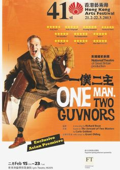 One Man Two Guvnors 一僕二主