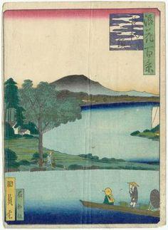 歌川国員: Nagara -Mitsugashira, from the series One Hundred Views of Osaka (Naniwa hyakkei) - ボストン美術館