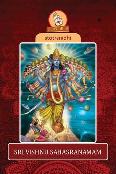 Chant Vishnu Sahasranamam in Telugu, Kannada, Sanskrit and English along with many other Stotras, Veda Suktas and Mantras on stotranidhi.com #Hinduism #Mantra #Stotras #StotraNidhi