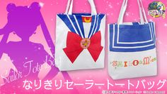 New Sailor Moon Tote Bag! Will post Int pre-order links asap. http://www.moonkitty.net/reviews-buy-sailor-moon-bags-backpacks.php