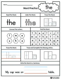 best kindergarten sight word worksheets images  sight word  freesight word the printable worksheet practice sight word the with